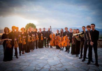 Orchestra I. Pizzetti – Domenica 22 Settembre, Travedona M.